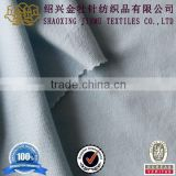 100 cotton micro terry fleece knitted fabric