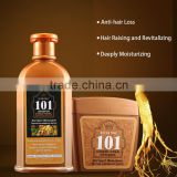 Natural Hair Shampoo Bottle Package Hotel Hair Care Wholesale