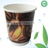 9oz 260ml Double Wall Paper Cup /Customize Hollow Cup/Coffee Cups Logo