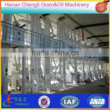 100 tons per 24 hours four milling machine ,wheat flour mill, flour mill milling machinery with price