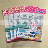 plastic bags printed self adhesive seal bag with adhesive flap                                                                                                         Supplier's Choice