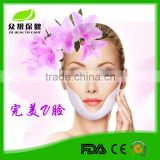 [Factory] V-shape Lifting up Face Mask Coming / Double Chin Mask