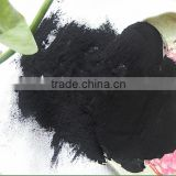Top Sale !Anthracite coal powder activated carbon