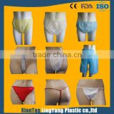 Nonwoven disposable lady underwear brief panty and bras