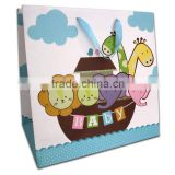 Baby shower gift bag in jumbo size
