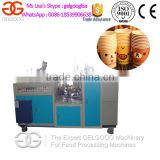 Factory Price Paper Cup Machine