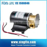 12V micro small internal gear pump