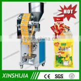 INQUIRY ABOUT Automatic vertical small potato chips packing machine