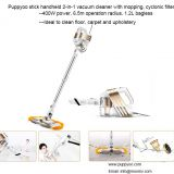 Puppyoo 2 in 1 Corded Handheld Stick Vacuum Cleaner light design 400W
