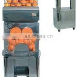 Automatic Orange Juicer XC-2000E-4