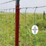 HIGH QUALITY FIXED KNOT FENCE