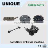 Sewing machine spare parts for UNION SPECIAL machine                                                                         Quality Choice