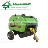 Inquiry about RXYK0850/0870 mini baler machine