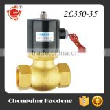 Factory price DC, AC direct drive water solenoid valve