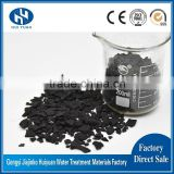 12x40 mesh 900mg/g Iodine Value Black Coconut Shell Granular Activated Carbon for Sale