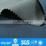 3 layers bown knitting laminated polyester spandex fabric for sportswear jacket