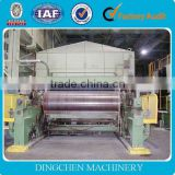 A4 or A3 size office hot cold Pouch paper laminating machine