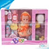 12 Inch Wash Tub Town Bath Doll Baby Toys