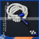 7*9mm buddhist 108 White Bodhi Root lapis Prayer Beads mala bracelet
