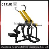 2016 new plate loaded gym machine/hammer strength fitness/body building Pull Down