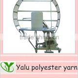 factory automatic tying machine/auto tying machine for carton