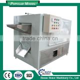 Malt Sesame Seed Roasting Machine Cashew Nut Roasting Machine For Sale