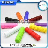 2015 christmas gift portable silicone power bank 2200mah
