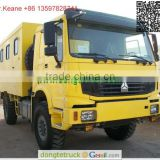 Howo 4*4 Mobile Workshop with equipments(DTA5194YX),maintenance lorry truck,maintenance truck,machinery maintain vehicle