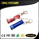 Onlystar GS-5022 customized aluminum alloy key chain led flashlight 3led small keychain flashlight                                                                         Quality Choice