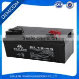 long cycle life 12v 65AH ups battery for Sea Island border post electrical power supply system