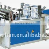 TL DFR Series 350*2,450*2 computer automatic heat-sealing &heat-cutting bag making machine