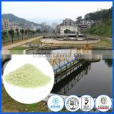 high effective municipal sewage treatment chemicals Crystal heptahydrate Iron (II) sulfate