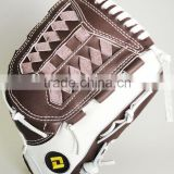 kip leather baseball gloves 120823