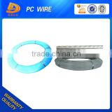 (Factory) SPIRAL RIBBED PC STEEL WIRE