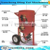 Portable sand blasting machine/small sand blasting machine/portable sand blasting machine price