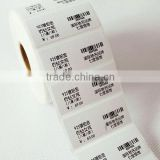 Promotion scan barcode stickers customized/print adhesive jewelry barcode labels China suppliers
