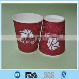 High quality 8oz ripple paper cups/Cheap ripple paper cups/Striped paper double wall cups with lids