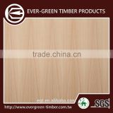 best price beech veneer laminate sheet for interior wall decorative panel