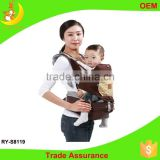 Rooya Baby cheap ergonomic baby carrier