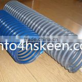 Skeleton plastic reinforced spiral hose / building / smooth agricultural irrigation water /PVC Dichotomanthes spiral tube HSKEEN
