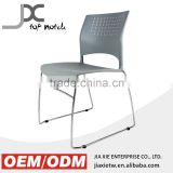 High quality custom no fold stackable conference chair