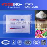 China natural super vanillin powder flavour Supplier
