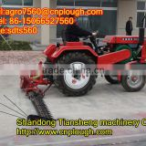 9G series of mower about tractor side mower