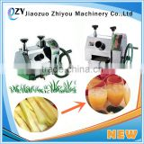 Zhiyou manual sugarcane crusher/manual sugarcane squeezer/manual ginger juicer for export(email:millie@jzzhiyou.com)