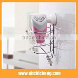 New creative hair dryer holder stronge suction hair dryer stand holder