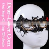 Sexy Lady Masquerade Halloween Party Bat Shape Cute Animal Eye Mask