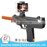 AR game toys electric 3d blank gun with light and music