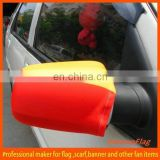 polyester custom side car mirror sock