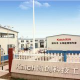 Shandong Kaich Optical & Electronic Technology Co., Ltd