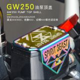 Spirit Beast motorcycle modified upper pump cover  304 stainless steelcover for GW250 L5